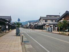 八海神社から走ること30分、《三国街道 塩沢宿 牧之通り》に到着。