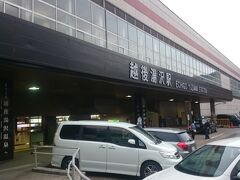 久しぶりの《越後湯沢駅》、昨年が思い出されて懐かしいです。駅前の無料駐車場は満車だったため、すぐ近くのコインパーキングを利用しました。
