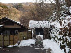 二股温泉 大丸あすなろ荘に到着です。 住所は岩瀬郡天栄村。