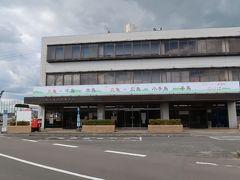 久しぶりの丸亀港ターミナル