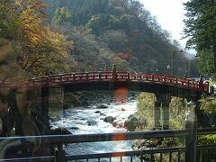道沿いにある「神橋」。