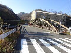 そこから見えている「古河橋」。 右側にあるアーチ橋は明治24年にかけられた旧橋。 現在は通行できない。