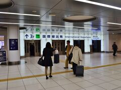香港旅行記の初回は例に拠って飛行機オタクな旅行記です。 興味ない方には大変恐縮ですが…。  今回はホームグラウンドの成田を離れ、羽田空港発の便に乗ります。
