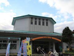 08:25にホテルを出発し、道の駅奄美大島住用に併設されているマングローブ館へ。