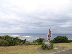 あやまる岬は、奄美大島の 最北端に位置する旧笠利町の北東部にある太平洋につき出した岬です。こんもりと丸い地形が綾に織りなす「まり」に似ていることからその名がついたといわれます。