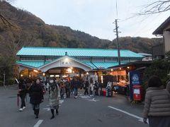 【16:47】少々歩いて叡山電鉄八瀬比叡山口駅。 バス、ロープウェイ、ケーブルカーと乗り継いでここから電車です。