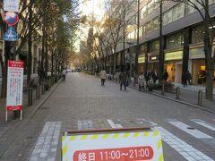 丸の内の歩行者専用道路を歩いて移動。 平日の14:41だが、人通りは少ない。
