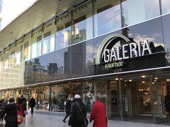 フランクフルトの中心・ハウプトヴァッヘまで来ました。 ここには、ドイツ国内でよく見かけるチェーンのデパート「ギャレリア カウフホーフ」があります。