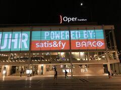 クリスマスマーケットを後にし、ホテルへ戻る途中、新しいオペラ座である「Oper Frankfurt(フランクフルト歌劇場)」がありました。 ガラス張りの近代的な建物でした。 先に旧オペラ座であるアルテ・オパを見ていただけに、二つの建物のギャップに驚きました。 これもまた、古い建物と新しい建物が共存するフランクフルトを象徴する建物の一つだと思いました。