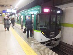 出町柳17:12>>特急中之島行き(紅葉特別ダイヤ)>>中之島18:15 出町柳駅で京阪に乗り換えです。 例のチケットは京阪全線乗り放題なので安心です。  乗車したのは京阪の新型車両13000系でした。かっこいい。 新車の香りがまだ残っていました。