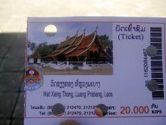 続いてルアンパバーンのシンボルともいえる「ワット・シェントーン」。入場料は2万Kip(280円)です。