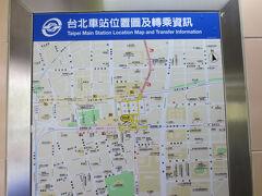 台北駅からバスに乗ります。 (この時はまだMRT開通前でした)