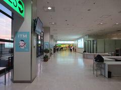 伊丹空港で父と合流し、母の旅はここ伊丹空港で完結です。 母にとって初の海外経験となった今回の旅、とても刺激的だったようで帰国後に何度もこの旅行の話題になります。 私もとても楽しかったし、思い出すこともたくさん。 ホントに、旅って価値があるなあと思います。