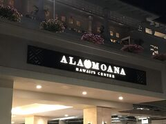 トロリー アラモアナ/ドンキライン  宿泊ホテルからもトロリーの停留所が近くて便利 ホテル・ラ・クロワ → アラモアナホテル このアラモアナホテルからアラモアナセンターへは2階の連絡通路で直結しているので、トロリーでアラモアナセンターまで行くより20分ほど時間短縮できました。 YちゃんNちゃん情報大助かり!