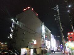 夕食は第一会館という所で秋田郷土料理セット、