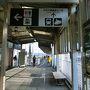 秘境「尾盛駅」ひとり下車/接岨峡温泉/奥大井湖上駅
