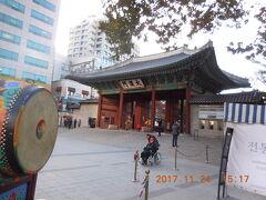 市庁駅を出るとすぐ徳寿宮に着きます。 こちらに来たのは、午後3時30分からの交替式を見るため。