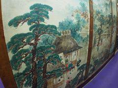 【鯛よし百番、大正時代の置屋で、歴史を偲ぶ】  昔の茶屋の様子......