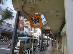 高橋のらくろ~ド(高橋商店街)  漫画家・田河水泡の作品「のらくろ」に逢える商店街です。 日曜、祝日は歩行者天国を開催しており、また、イベント開催時は多くの人でにぎわいます。