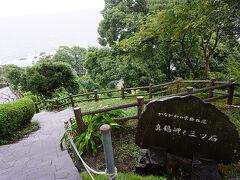 ●真鶴岬  三ツ石海岸へと下りていきます。