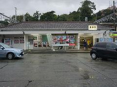 ●JR真鶴駅  JR根府川駅から、JR真鶴駅にやって来ました。 個人的に、初、真鶴です!