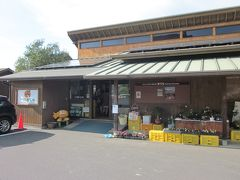 """ガルテンから県道29線沿いに在るJA直売所「きてら」。  ここが""""秋津野みかんの産地""""だそうです~、そういえば紀菜柑で売ってるみかんも上秋津と書いて有りました。 でも、意外にお客さんが少ないですね?…。"""