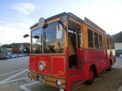 ぐるっと松江レイクラインで県立美術館まで行きました。 バスを降りる時にパーフェクトチケットを見せて、必要な日数の一日乗車券と引き換えてもらうシステムでした。