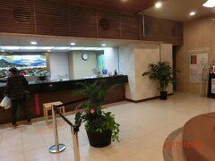 2泊目は霧島温泉の 霧島国際ホテル です。