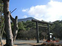 ここ高千穂峰の登り口、高千穂河原では、高千穂峰を遠くに見て、 5分もしないうちに引き揚げました。