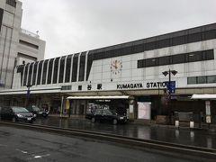 当日は台風が九州地方に近づき、別のツイ友の鹿児島旅行がさんざん振り回されるという天候でしたが、雨の中、まずは熊谷駅に到着。ここを拠点に久喜市・深谷市と回ります。  まずは、熊谷駅の駅レンタカーで軽四を借りて、10:00すぎ、熊谷直実像のある熊谷駅前を出発です。