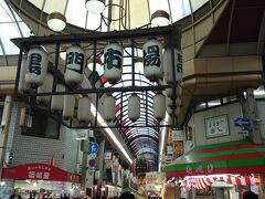 黒門市場に。関西に住んで長いが初めて来た。