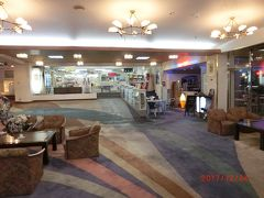 2泊3日の初日、鹿児島空港からレンタカーで延々と南の果ての 指宿温泉に来ました。 雨や渋滞で途中の観光はなくても夕方になってっと指宿海上ホテルに到着。