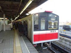 新大阪からは、御堂筋線に乗り換える。  千里中央始発、朝のラッシュで大混雑の電車に乗り込む。 本当は新大阪始発の電車を待ちたいところだが、この先の乗り継ぎがタイトなので…