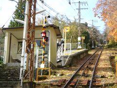 山上線には、途中2つの駅がある。 その1つ、梅屋敷駅。