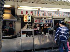 身軽になり、西門へ。 会社の先輩おすすめの魯肉飯のお店「天天利」へ。 同じようなお店が一列並んでいますが、ここだけ行列でした。