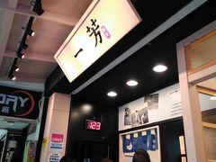 味の濃いものを食べて喉が渇きました(;^_^A 西門街をぶらぶらしてミルクティーのお店を探してたら、ちょっとキレイめのお店を見つけました。 (その後、このお店が日本に進出したことを知りました)