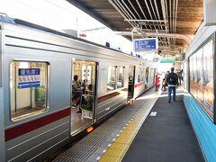 東武スカイツリーラインの堀切駅に到着 向島七福神の北側の起点です。