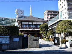 七福神ではありませんが道中であった 正福寺