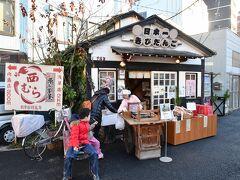 吉備子屋 リヤカーで向島百花園前に出店も出ていました。