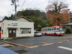 玉造温泉からバスで松江しんじ湖温泉駅に向かいました。