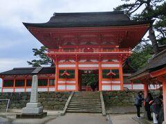 バスで日御碕神社に行きました。 ここでバスが遅れて全く現れず、どうなることかと思いました。