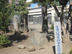 園内には富岡八幡宮別当永代寺跡