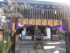 その途中には永代寺。 ついでなのでこちらにも参拝。
