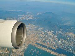 香港の空港を離陸した後、香港周辺を抜けるまでは真西に進みます。 眼下には香港市街地が。こうやって見ると本当に平地はビルで埋め尽くされていますね。意外にも市街地に隣接する山の緑が多い事。 そして九龍湾にびろーんと伸びているのは旧啓徳空港の跡地…。一度でいいからあの香港カーブを体験してみたかった…。