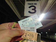 """2017.12.28 川尻 というわけで、まだまだ捨てたものではない日本の鉄道ががんばっている姿を見に、今年も年末年始18きっぷの旅がスタート。12月28日は""""ゼロ日目""""なので天神へ行くだけだ。チケットショップを使ったが、うちから天神まで2千円を切ることはできなかった。"""
