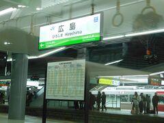 2017.12.29 糸崎ゆき普通列車車内 岩国から糸崎ゆきに乗り換え。広島をまたぐ運用なのでずっと座れる。