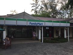 カナル・ビレッジというショッピングセンター入り口にあるコンビニ。 便利なので何度もバスで行きました。