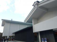 最近リニューアルオープンした春日大社国宝館に来ました。 元設計は谷口吉郎。