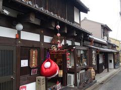 奈良町資料館 身代わり申が有名。 私設美術館のようです。