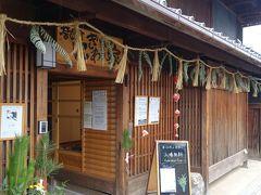 奈良町にぎわいの家がすぐそばにあります。